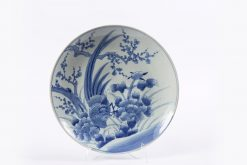 7688 - 19th Century Japanese Blue and White Charger