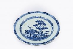 10166 - Late 18th Century Qianglong Quing Dynasty Large Porcelain Charger